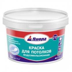КРАСКА В/ЭМУЛЬС.Диола-212 белая д\потолк.3кг матовая