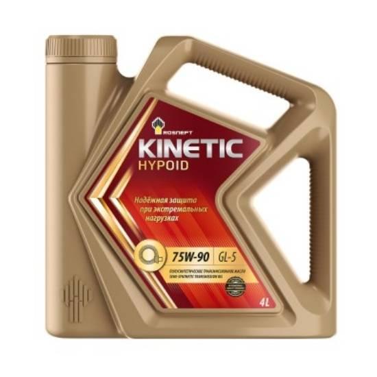Масло трансмиссионное Rosneft Kinetic Hypoid 75W90 GL-5 4л