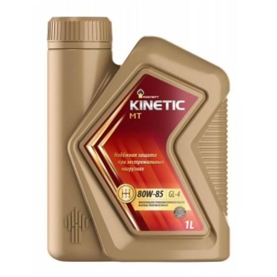 Масло трансмиссионное Rosneft Kinetic MT 80W85 1л