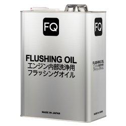 Масло промывочное FQ FLUSHING OIL 4Л