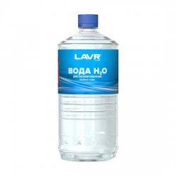 Вода дистиллированная   Distilled Water 1000мл LAVR