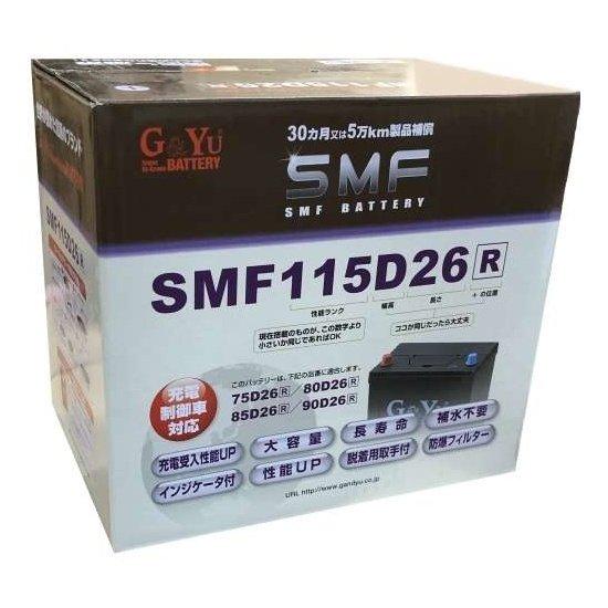 АКБ G&YU SMF 115D26R 90АЧ