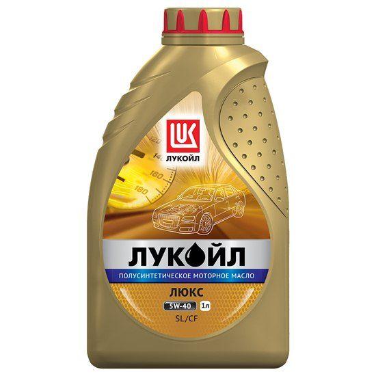 Моторное масло ЛУКОЙЛ ЛЮКС SAE 5W40 SL/CF    полусинт 1л