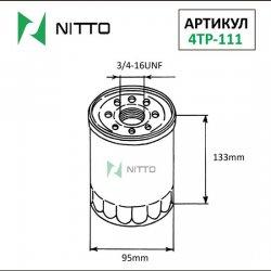 ФИЛЬТР МАСЛЯНЫЙ NITTO С-101 (4ТР-111)