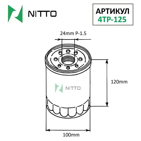 ФИЛЬТР МАСЛЯНЫЙ NITTO С-115 (4TP-125)