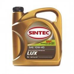 Моторное масло SINTEC ЛЮКС 10W40 полусинтетическое 4Л