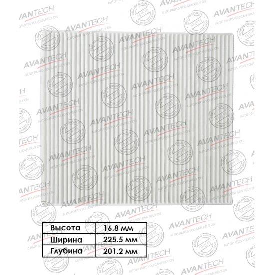 ФИЛЬТР САЛОННЫЙ AVANTECH 105463 (CF1100)