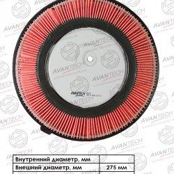 ФИЛЬТР ВОЗДУШНЫЙ AVANTECH 18015 (AF0208) AN-216(VIC)