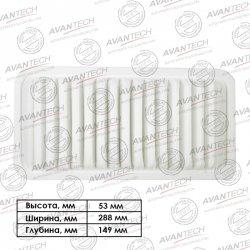ФИЛЬТР ВОЗДУШНЫЙ AVANTECH 15883 (AF0102) A-1003(VIC)