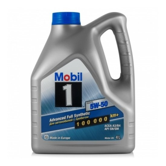 Моторное масло MOBIL 1 FS X1 5W40 SN/SM синтетическое 4л