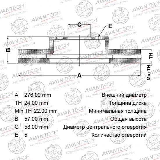 ДИСК ТОРМОЗНОЙ AVANTECH 162411 (BR0602S)