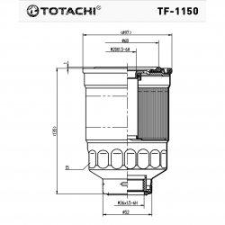 ФИЛЬТР ТОПЛИВНЫЙ FC- TOTACHI TF-1150 FC-409